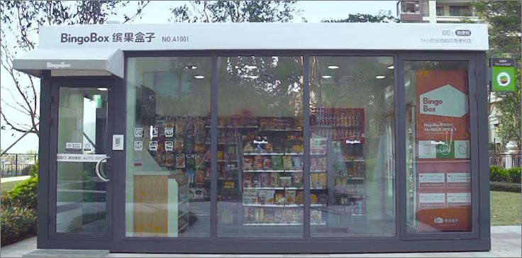 a盒子的无人值守便利店--宾果盒子v盒子冬季黄龙攻略图片